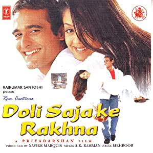 Doli Saja Ke Rakhna (A.R.Rahman/ Oscar winner for Slumdog Millionaire / Indian Music)