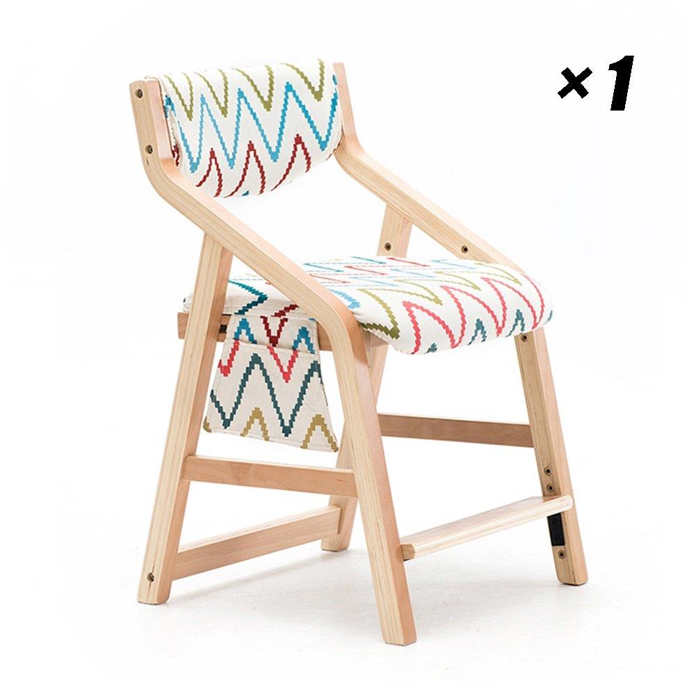 ヨーロッパスタイルのキッチンチェアソッドウッドダイニングチェアカフェ、ラウンジ、会議室用のモダンなお子様用ラーニングシート48×51×71cm (色 : 木の色, サイズ さいず : Set of 1) B07F2HMTQD Set of 1|木の色 木の色 Set of 1