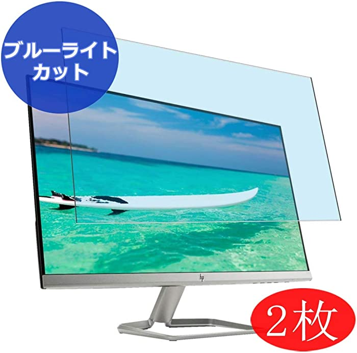 """?2 Pack? Synvy Anti Blue Light Screen Protector for HP Envy 27s 27"""" Display Monitor Anti Glare Screen Film Protective Protectors [Not Tempered Glass]"""