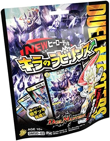Duel Masters DMSD-02 New Hero Deck Kira/'s Labyrinth?Japan specification?