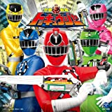 Daiki Ise - Ressha Sentai Tokkyuger Theme Song [Japan CD] COCC-16900