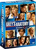 TV Series - Grey's Anatomy Season 8 Collector's Box Part1 (6DVDS) [Japan DVD] VWDS-2692