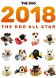 THE DOG 卓上カレンダー 2018年