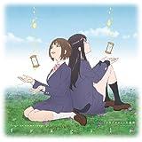 【Amazon.co.jp限定】「フラグタイム」主題歌「fragile」(デカジャケット付き)