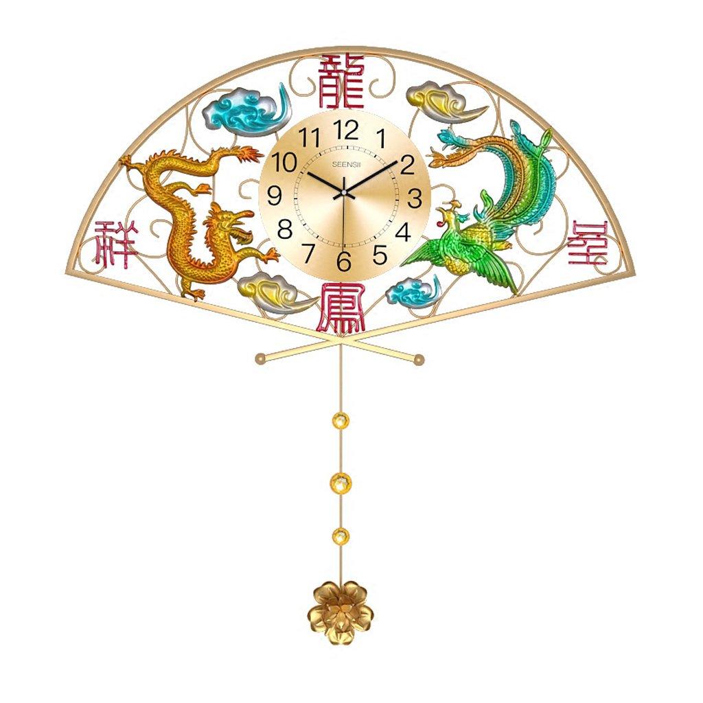 ウォールクロック、中国スタイル Longfengファンの壁時計、リビングルームの寝室のオフィス装飾ミュート時計。 B07D7743J9
