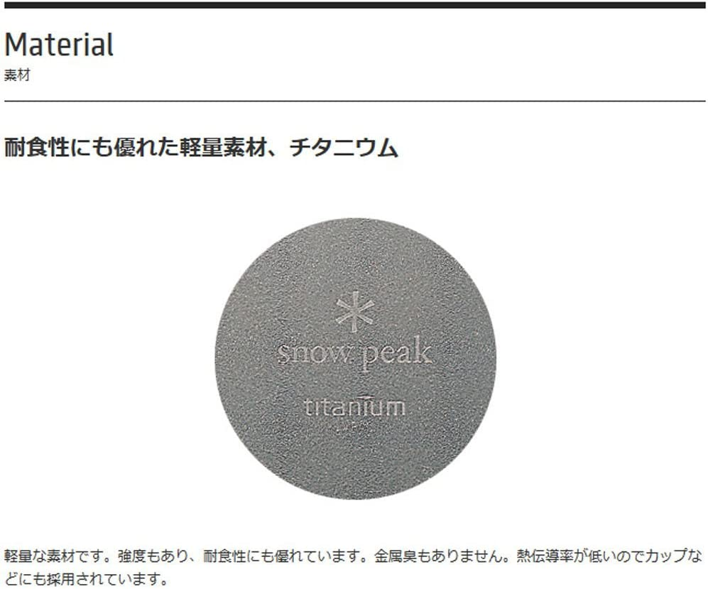 BRAND NEW SNOW PEAK JAPAN STW-002T TREK TITANIUM PLATE