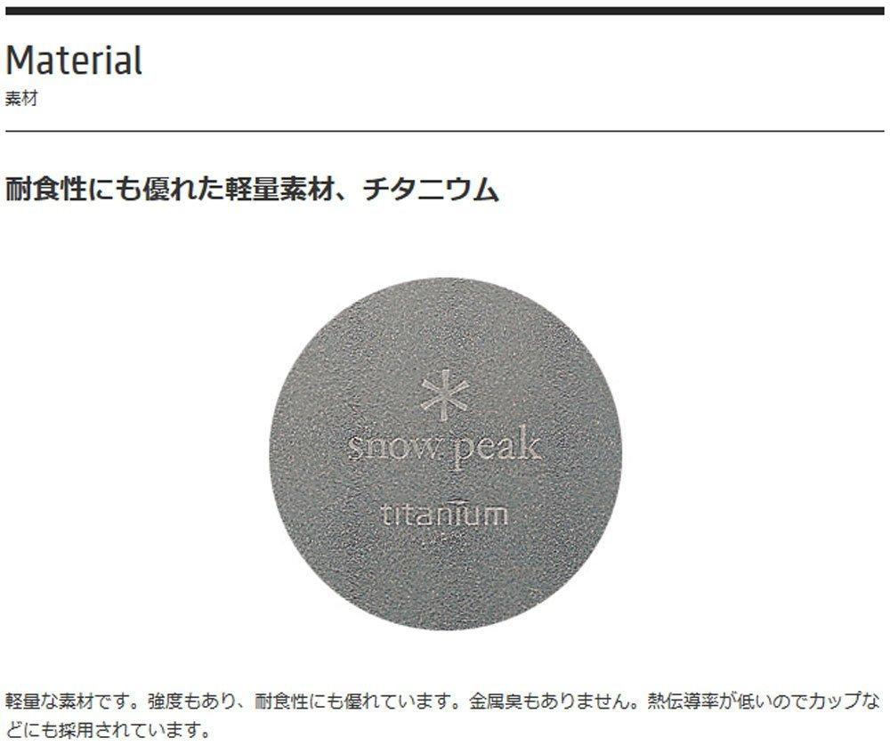Snow Peak Titanium Trek Plate