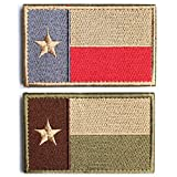 "Bundle 2 Pieces - Tactical American US Texas Lonely Star Flag Patch With Backing Multi Tan Subdued Silver Decorative Embroidered Appliques 2"" High By 3.2"" Wide"