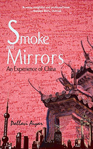book cover of Smoke and Mirrors