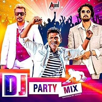 Hey hey paaro. Mp3 kannada movie mp3 songs free download.