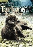 Tarka The Otter [NON-USA FORMAT, PAL, Reg.2 Import - United Kingdom]
