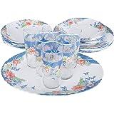 Dajar Florine Dinner Set 25Piece with Jars Arcopal, 33475, White/Blue/Yellow, Glass