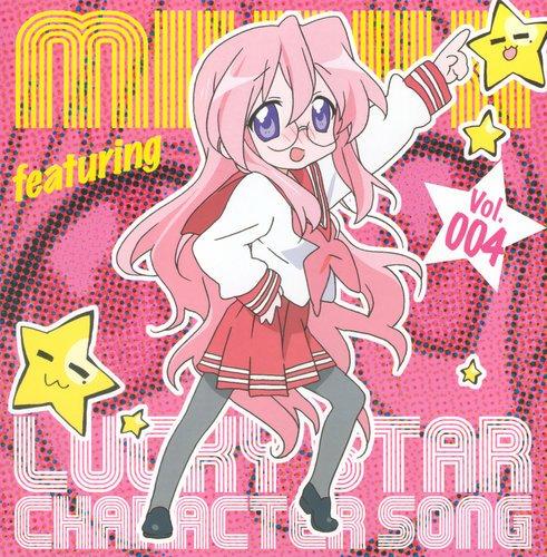 Lucky Star Character Song 4, CD, featuring Miyuki, Vol. 004, Japanese import from Bandai, Lantis Record Co. In Tokyo Japan