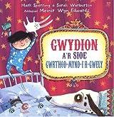 Gwydion A'r Sioe Gwrthod Mynd I'r Gwely