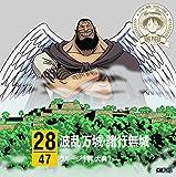 ONE PIECE NIPPON OUDAN! 47 CRUISE CD AT HYOGO