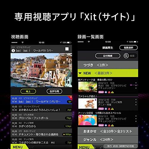 サイトスティック モバイル 対応 テレビチューナー テレビ 【正規代理店品】 フルセグ iPad ピクセラ XIT-STK200-LM 録画可能 iPhone/