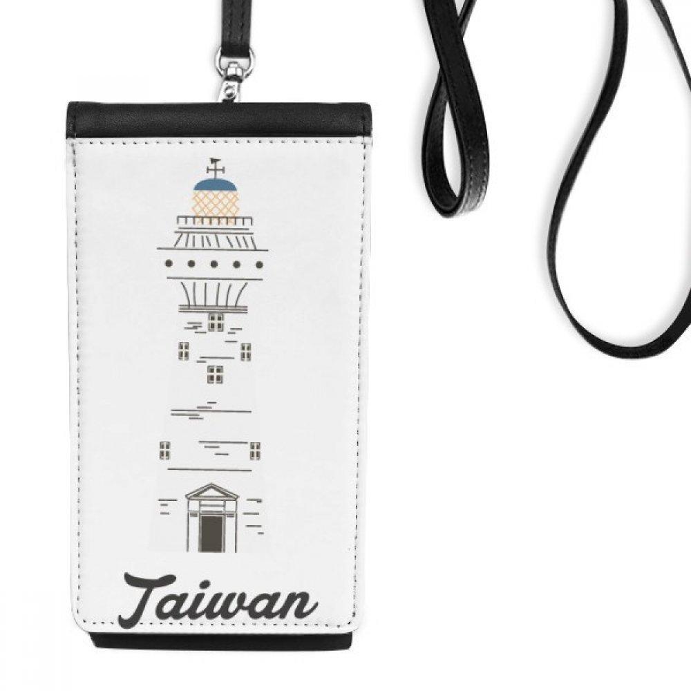 Taiwan Travel Eluanbi Lighthouse China Faux Leather Smartphone Hanging Purse Black Phone Wallet Gift