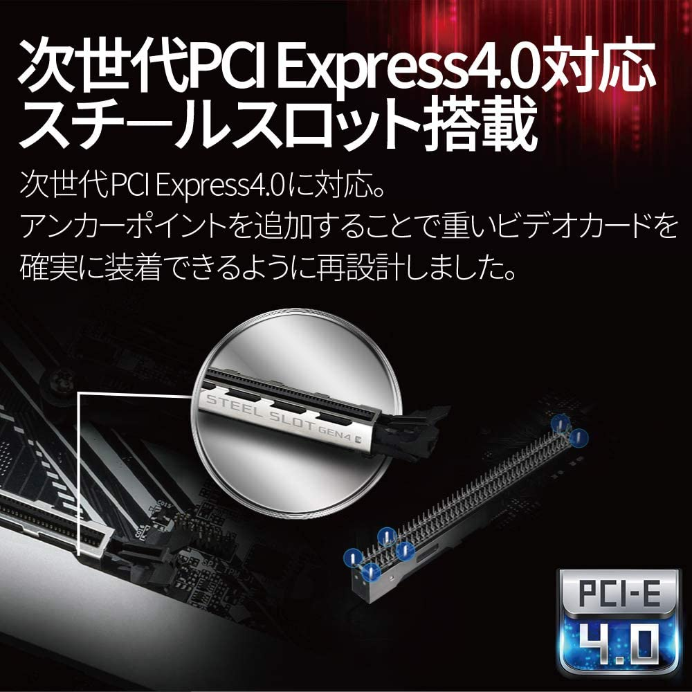 Asrock X570 Extreme4 Computers Accessories