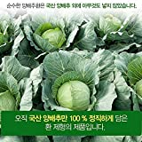 GNM Nature Class, Pure Cabbage pillet, Cabbage