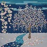 Furoshiki Wrapping Cloth Sakura Stream Cherry Blossom Motif Japanese Fabric 50cm