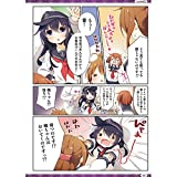 Kantai Collection Kancolle over QMR 07 Doujinshi