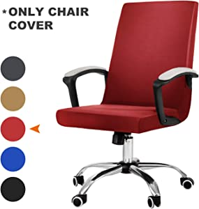 JIATER Stretchable Office Chair Cover Computer Chair Slipcovers Universal Boss Chair Seat Covers Modern High Back Chair Slip Cover for Leather Desk Chair (Wine Red)