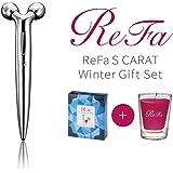 リファエスカラット ウィンターギフトセット(ReFa S CARAT Winter Gift Set)【メーカー純正品[充電不要 1年保証]】フェイス用