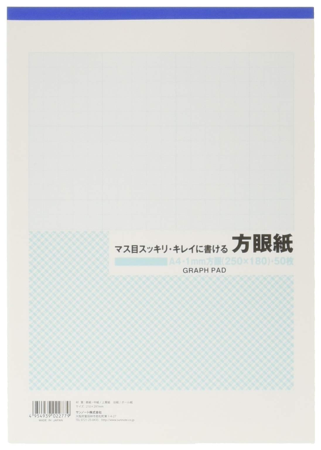 San notebook graph paper 549 A4 size 1mm grid 10 books set