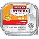 アニモンダ 療法食 インテグラプロテクト 腎臓ケア 仔牛 100g (猫用)