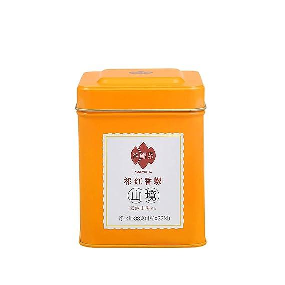 Té Negro Keemun Black Loose Leaf Tea Qimen Congou Aromatic Original Luxury Supreme English Breakfast Whole