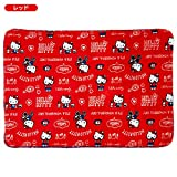Sanrio Hello Kitty Fuwamoko blanket Red From Japan New