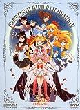 美少女戦士セーラームーン DVD-BOX The MOVIE