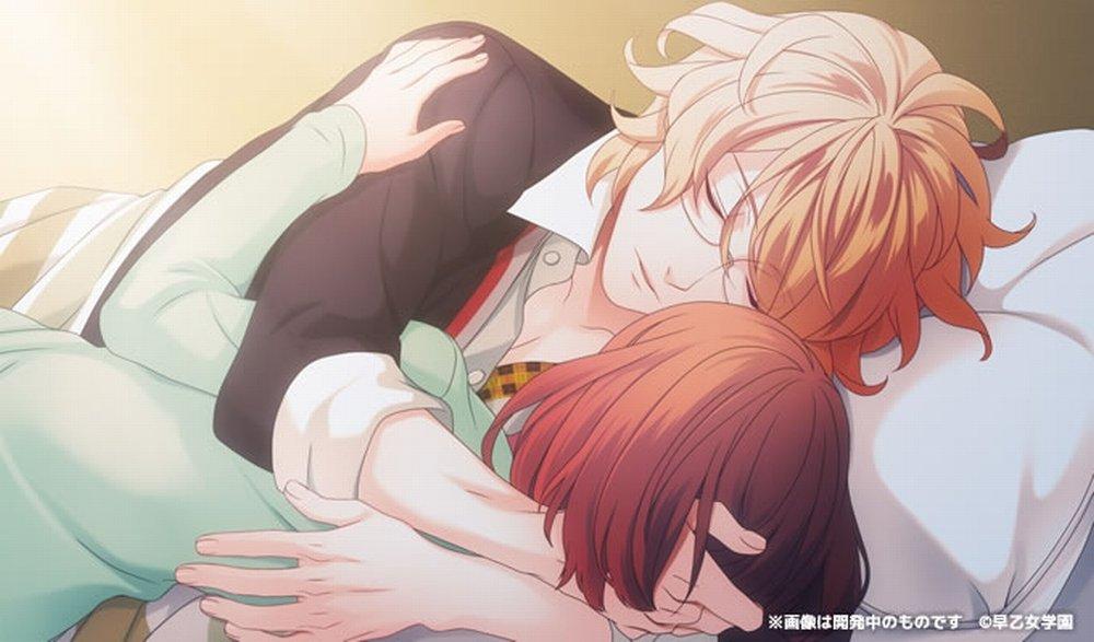 うたの☆プリンスさまっ♪Repeat LOVE (通常版) (【予約特典】早乙女学園特製スコアブック Repeat 同梱) - PS Vita