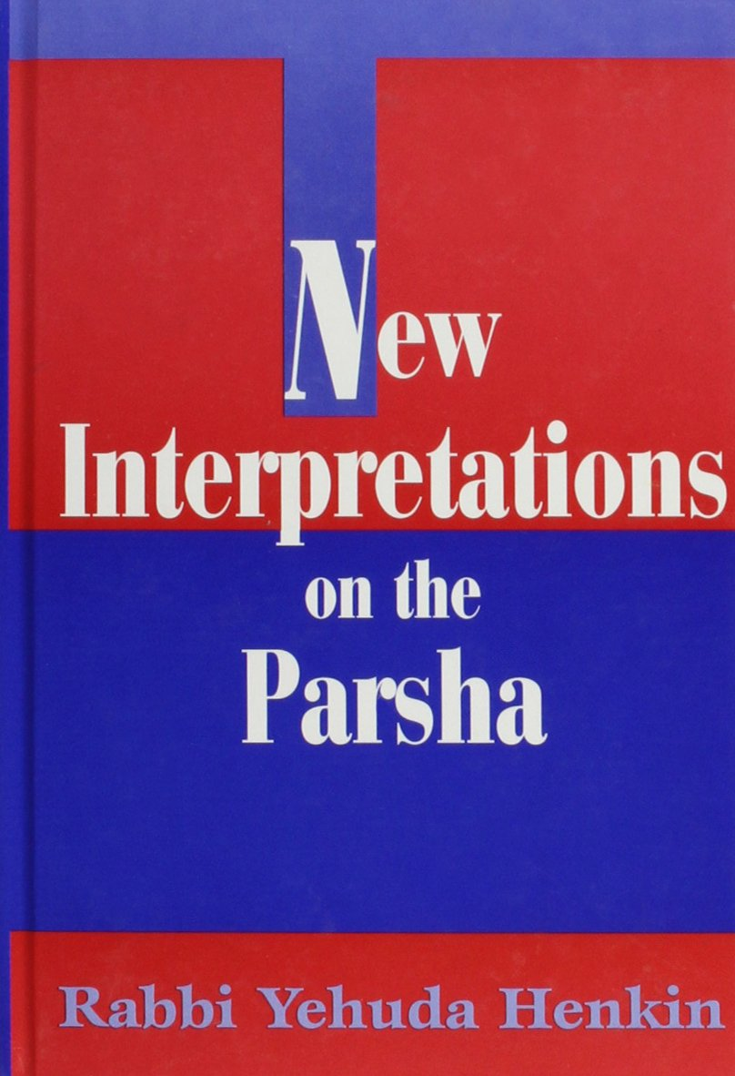 Download New Interpretations on the Parsha (English, Hebrew and Hebrew Edition) ebook