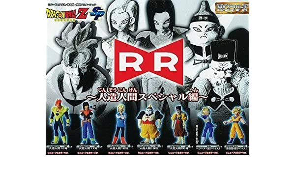 Dragonball Z SP Android Series HG Gashapon Figure Android No.20  NEW