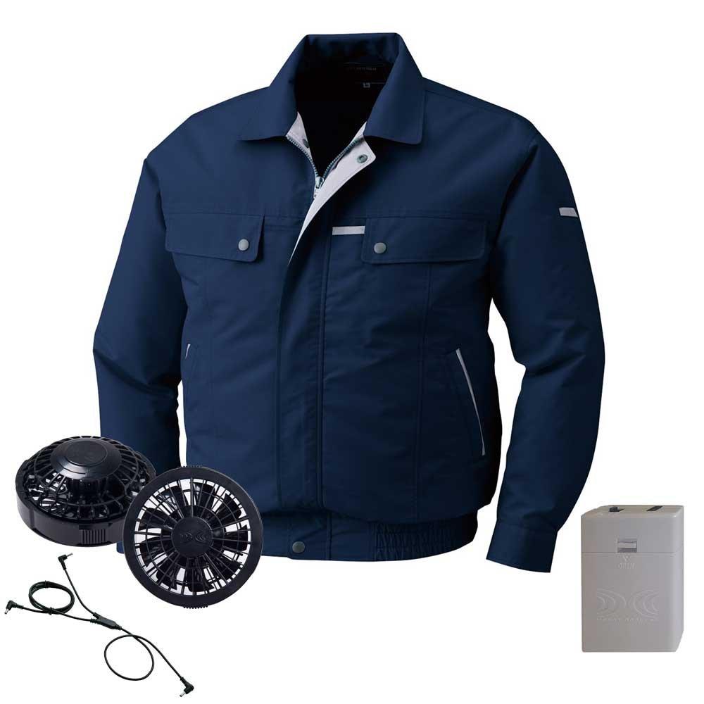 空調服 長袖ブルゾン黒ファン電池ボックスセット KU90451 B07DW83H75 XL|23ディープネイビー 23ディープネイビー XL