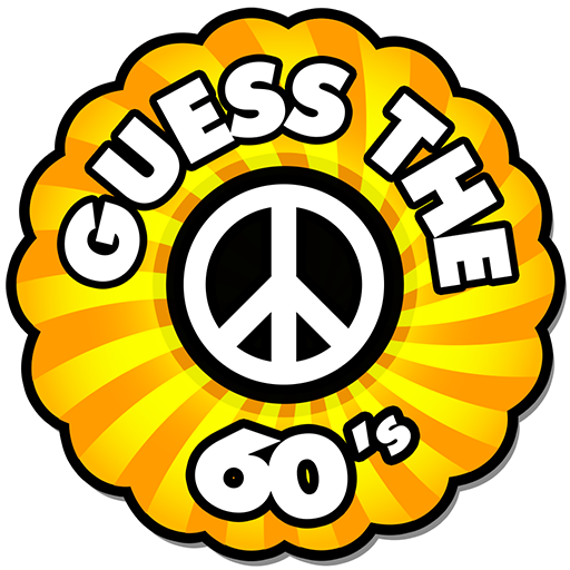 Guess The 60's! - 1960s Glass