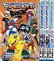 デジモンネクスト 全4巻完結 (ジャンプ・コミックス)