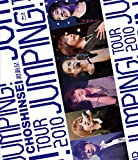 Choshinsei (Supernova) - Choshinsei Tour 2010 Jumping! (2BDS) [Japan LTD BD] UPXH-9005