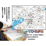 「でんしゃでひらがな3」 大阪(関西)の路線図  イラスト入り子供向け路線図 3歳より~、 B2サイズポスター 【路線図屋】