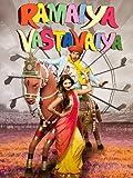 Ramaiya Vastavaiya (English Subtitled)