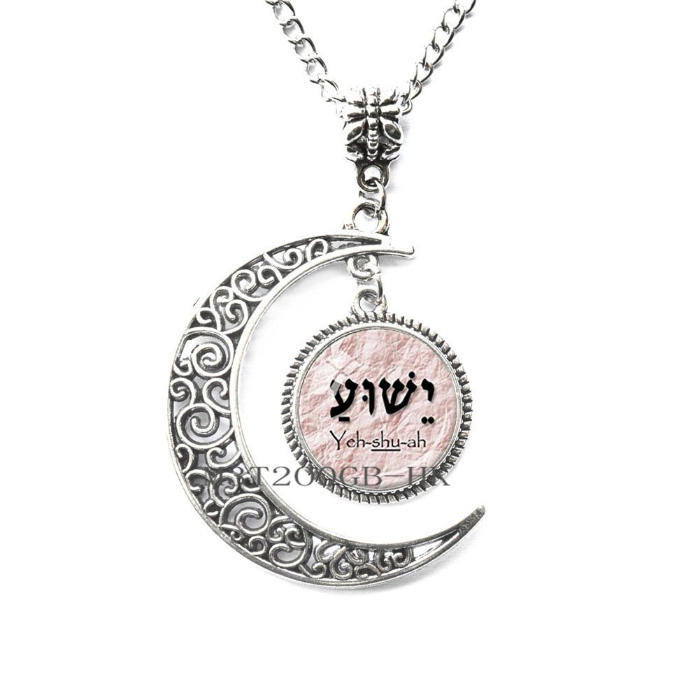 Amazon Botewo0lbei YESHUA PENDANT Christian Jewelry Gifts Necklace Mom Daughter Friend Birthday Gift MT052 W1
