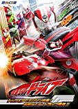 Sci-Fi Live Action - Kamen Rider Drive Vol.1 [Japan DVD] DSTD-3776
