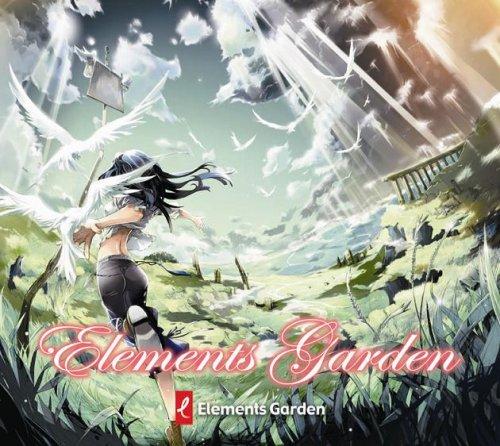 Amazon | Elements Garden | Ele...
