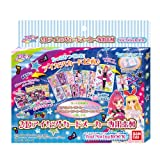 Aikatsu! 3DAikatsu! Card Maker Materials feat.Swing ROCK