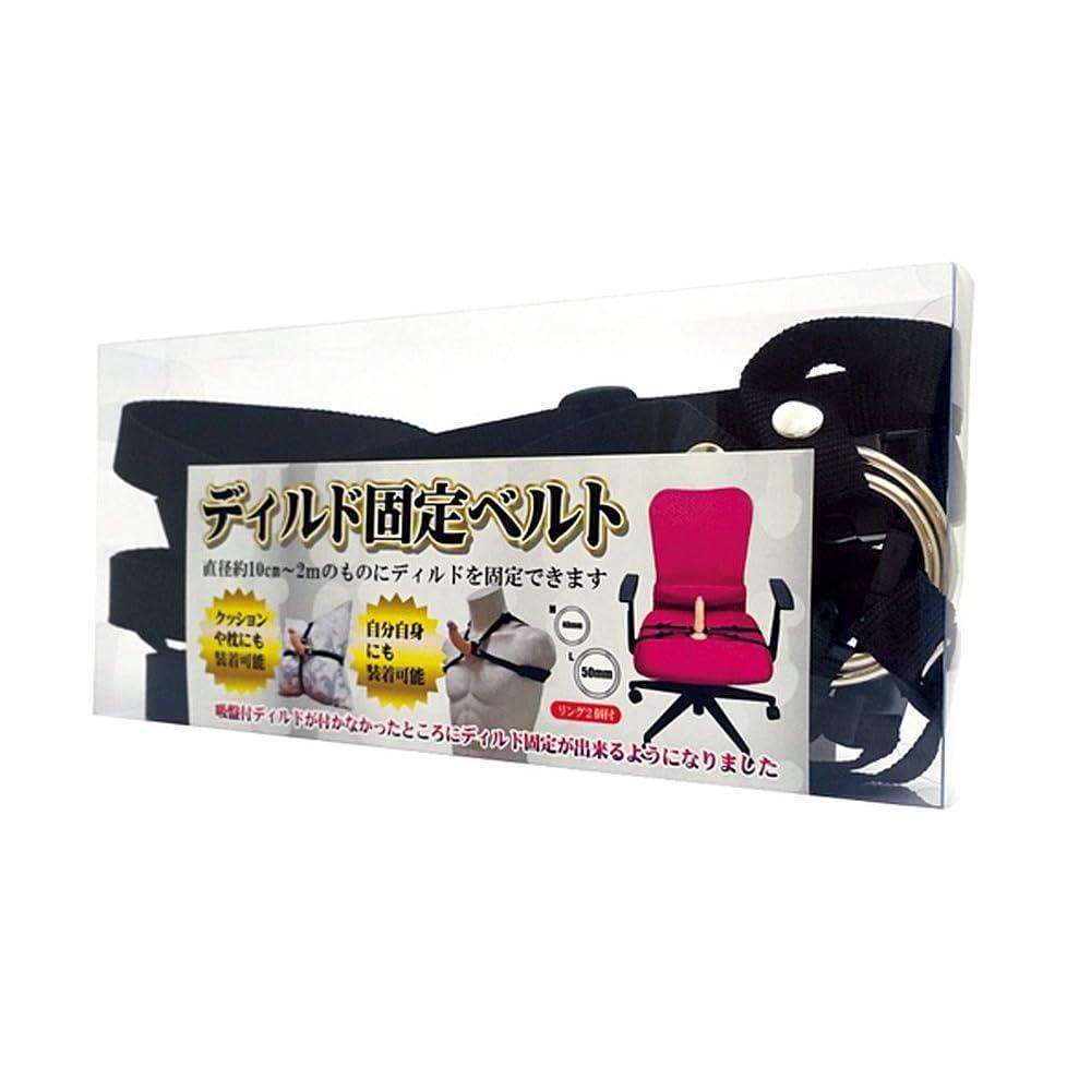日本Ligre 假陽具固定帶