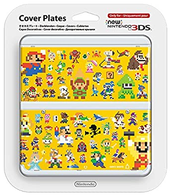 Amazon.com: Nintendo New 3DS Cover Plate - Multiple Nintendo ...