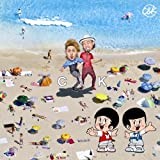 梅雨明け宣言(初回限定盤)(DVD付)