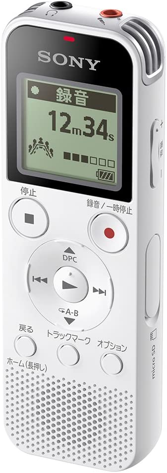 SONY Stereo IC recorder ICD-PX470F(W)(White) Inventory cleanup selling sale New product!!