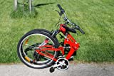 "Image of Columba 26"" Alloy Folding Bike w. Shimano, Red Color (RJ26A_RED)"